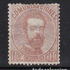 Sellos: ESPAÑA, 1872 EDIFIL Nº 125 /*/, 40 C. CASTAÑO CLARO, AMADEO I. Lote 221994006