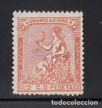 ESPAÑA, 1873 EDIFIL Nº 131 (*), 2 C NARANJA, ALEGORÍA DE ESPAÑA (Sellos - España - Amadeo I y Primera República (1.870 a 1.874) - Nuevos)