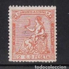 Sellos: ESPAÑA, 1873 EDIFIL Nº 131 (*), 2 C NARANJA, ALEGORÍA DE ESPAÑA. Lote 221994191