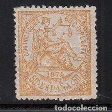 Sellos: ESPAÑA, 1873 EDIFIL Nº 149 /*/, 50 C AMARILLO, ALEGORÍA DE LA JUSTICIA. Lote 221994421
