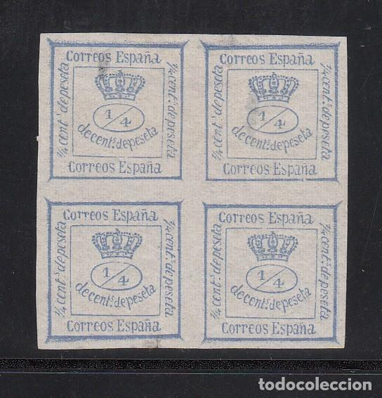ESPAÑA, 1872 EDIFIL Nº 115 (*), 4/4 ULTRAMAR, CORONA REAL. (Sellos - España - Amadeo I y Primera República (1.870 a 1.874) - Nuevos)