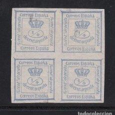 Sellos: ESPAÑA, 1872 EDIFIL Nº 115 (*), 4/4 ULTRAMAR, CORONA REAL.. Lote 221994725