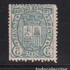 Sellos: ESPAÑA, 1875 EDIFIL Nº 154 IC, VARIEDAD, IMPRESIÓN CALCADA AL DORSO. Lote 222010046