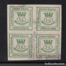 Sellos: ESPAÑA, 1873 EDIFIL Nº 130, 4/4 VERDE AMARILLENTO, CORONA MURAL. Lote 222010408