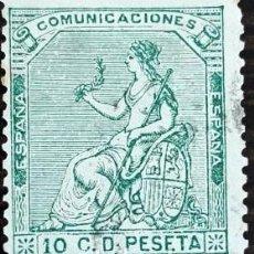 Sellos: ALEGORIA DE ESPAÑA - 1873. Lote 222017255