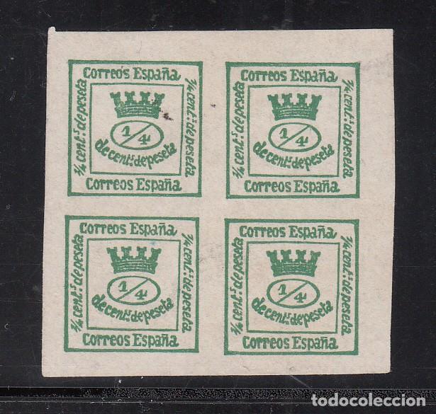 ESPAÑA, 1873 EDIFIL Nº 130, (*), 4/4 VERDE AMARILLENTO, CORONA MURAL (Sellos - España - Amadeo I y Primera República (1.870 a 1.874) - Nuevos)