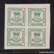 Sellos: ESPAÑA, 1873 EDIFIL Nº 130, (*), 4/4 VERDE AMARILLENTO, CORONA MURAL. Lote 222072836