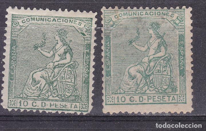 LL12- CLÁSICOS EDIFIL 133 NUEVOS ** SIN FIJASELLOS (UNO FALSO POSTAL) (Sellos - España - Amadeo I y Primera República (1.870 a 1.874) - Nuevos)