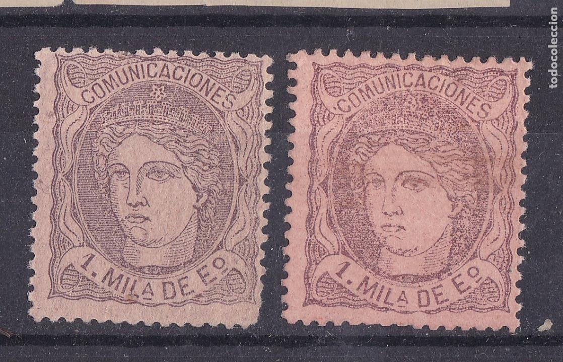 LL14- CLÁSICOS EDIFIL 102. VARIEDAD COLOR / PAPEL . NUEVOS (Sellos - España - Amadeo I y Primera República (1.870 a 1.874) - Nuevos)