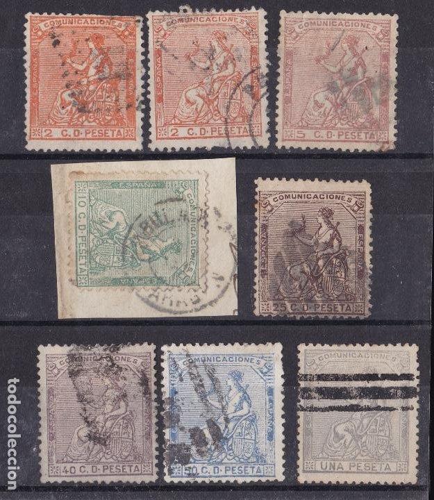 LL14- CLÁSICOS PRIMERA REPÚBLICA 1873 X 8 VALORES USADOS (Sellos - España - Amadeo I y Primera República (1.870 a 1.874) - Usados)