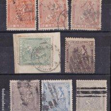 Sellos: LL14- CLÁSICOS PRIMERA REPÚBLICA 1873 X 8 VALORES USADOS. Lote 222121495