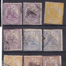 Sellos: LL14- CLÁSICOS PRIMERA REPÚBLICA 1874 X 9 VALORES USADOS. Lote 222121956