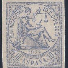 Sellos: EDIFIL 145S ALEGORÍA DE LA JUSTICIA 1874. SIN DENTAR. VALOR CATÁLOGO: 23 €. LUJO. MNH **. Lote 222123615