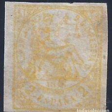Sellos: EDIFIL 143S ALEGORÍA DE LA JUSTICIA 1874. SIN DENTAR. VALOR CATÁLOGO ESPECIALIZADO: 46 €. MH *. Lote 222128487