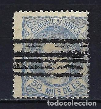 1870 ESPAÑA ALEGORÍA EDIFIL 107 BARRADO (Sellos - España - Amadeo I y Primera República (1.870 a 1.874) - Usados)