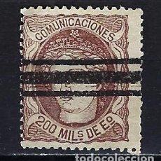 Sellos: 1870 ESPAÑA ALEGORÍA EDIFIL 109 BARRADO. Lote 222390968