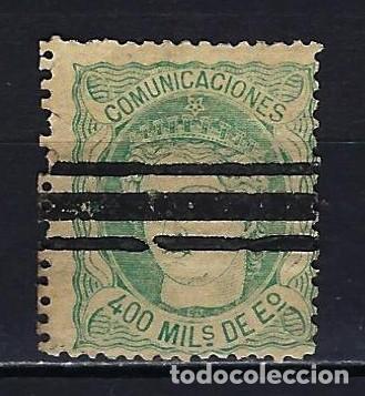 1870 ESPAÑA ALEGORÍA EDIFIL 110 BARRADO (Sellos - España - Amadeo I y Primera República (1.870 a 1.874) - Usados)