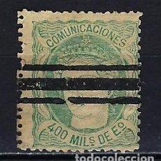 Sellos: 1870 ESPAÑA ALEGORÍA EDIFIL 110 BARRADO. Lote 222391006
