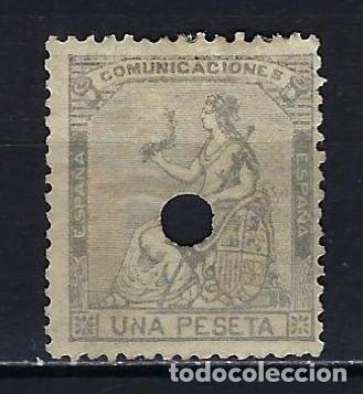 1873 ESPAÑA ALEGORÍA EDIFIL 138 TALADRO (Sellos - España - Amadeo I y Primera República (1.870 a 1.874) - Usados)