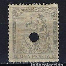 Sellos: 1873 ESPAÑA ALEGORÍA EDIFIL 138 TALADRO. Lote 222391088