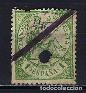1874 ESPAÑA ALEGORÍA DE LA JUSTICIA EDIFIL 150 TALADRO Y PLUMILLA (Sellos - España - Amadeo I y Primera República (1.870 a 1.874) - Usados)