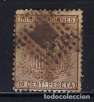 1874 ESPAÑA ESCUDO EDIFIL 153 USADO DEFECTUOSO (Sellos - España - Amadeo I y Primera República (1.870 a 1.874) - Usados)