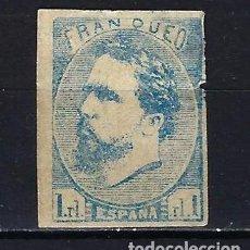 Sellos: 1873 ESPAÑA CORREO CARLISTA EDIFIL 156 NUEVO CON FIJASELLOS - DEFECTO LATERAL DERECHO. Lote 222391208