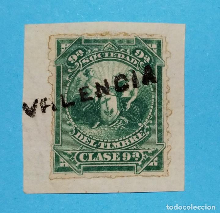 VIÑETA SOCIEDAD DEL TIMBRE CLASE 9NA VALENCIA, CIRCA 1874 (Sellos - España - Amadeo I y Primera República (1.870 a 1.874) - Usados)