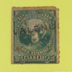 Sellos: VIÑETA SOCIEDAD DEL TIMBRE CLASE 11VA VALENCIA, CIRCA 1874. Lote 223210371