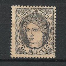 Selos: ESPAÑA 1870 EDIFIL 103 (*) - 19/20. Lote 223726632