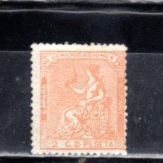 Selos: ED Nº 131 ALEGORIA DE ESPAÑA NUEVO SIN COLA. Lote 223968802
