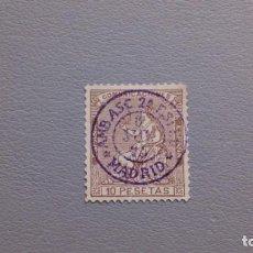 Sellos: ESPAÑA - 1873 - I REPUBLICA - EDIFIL 140 - MATASELLOS AMBULANTE MADRID.. Lote 253352565