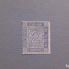 Selos: ESPAÑA - 1872 - AMADEO I - EDIFIL 116 - MNH** - NUEVO CON GOMA SIN FIJASELLOS.. Lote 224395033