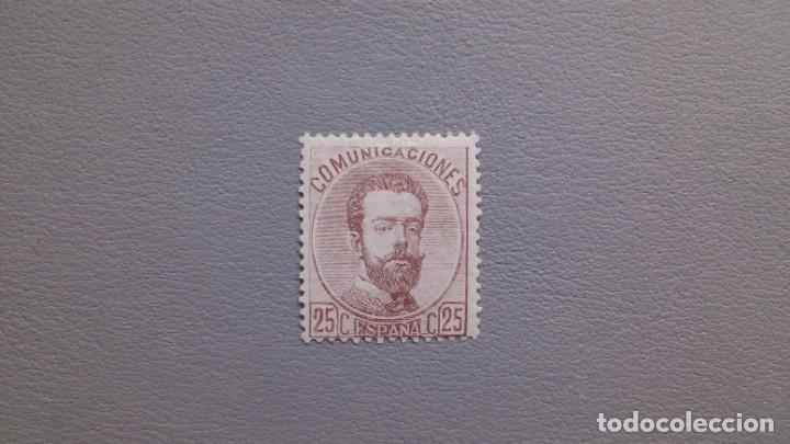 ESPAÑA - 1872 - AMADEO I - EDIFIL 124 - MH* - NUEVO CON GOMA - CALCADO AL DORSO - VALOR CAT. 100€ (Sellos - España - Amadeo I y Primera República (1.870 a 1.874) - Nuevos)