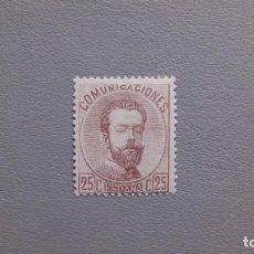 Sellos: ESPAÑA - 1872 - AMADEO I - EDIFIL 124 - MH* - NUEVO CON GOMA - CALCADO AL DORSO - VALOR CAT. 100€. Lote 224395708