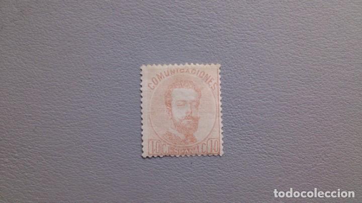 ESPAÑA - 1872 - AMADEO I - EDIFIL 125 - MH* - NUEVO CON GOMA - VALOR CATALOGO 100€. (Sellos - España - Amadeo I y Primera República (1.870 a 1.874) - Nuevos)