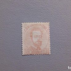 Sellos: ESPAÑA - 1872 - AMADEO I - EDIFIL 125 - MH* - NUEVO CON GOMA - VALOR CATALOGO 100€.. Lote 224395876