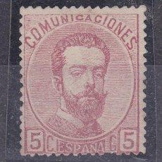 Selos: JJ38- CLÁSICOS AMADEO I EDIFIL 118 NUEVO ** SIN FIJASELLOS. Lote 225281200