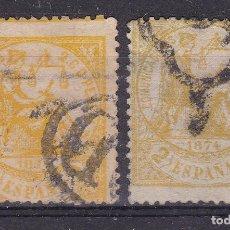 Selos: JJ38- CLÁSICOS EDIFIL 143 USADOS . VARIEDAD COLOR MATASELLOS PD Y ARAÑA 5 GRANADA. Lote 225282957