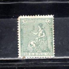 Selos: ED Nº 133* ALEGORIA DE ESPAÑA NUEVO. Lote 225406505