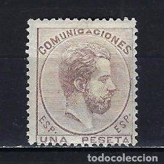 Selos: 1872 ESPAÑA AMADEO I EDIFIL 127 MH* - NUEVO CON GOMA CON FIJASELLOS. Lote 225705121