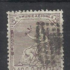 Sellos: ALEGORIA REPUBLICANA 1873 EDIFIL 136 MATASELLO ROMBO VALOR 2018 CATALOGO 11.25 EUROS. Lote 226350250