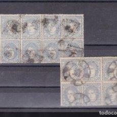 Sellos: GG2- CLÁSICOS EDIFIL 107 BLOQUES DE 10 Y DE 6. USADOS. Lote 227659036