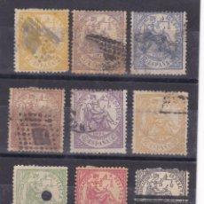 Sellos: JJ29-CLÁSICOS EMISIÓN 1874 X 9 VALORES. Lote 228124400
