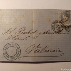 Sellos: CARTA FECHADA EN 1872, CON SELLO DE SAN SEBASTIÁN A VALENCIA. Lote 228315155
