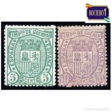 Sellos: ESPAÑA 1875. EDIFIL 154/55 155. ESCUDO DE ESPAÑA. NUEVO* MH. Lote 228342235