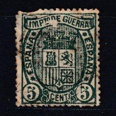 Timbres: 1875 EDIFIL 154 USADO. ESCUDOS DE ESPAÑA. (1219). Lote 229255520