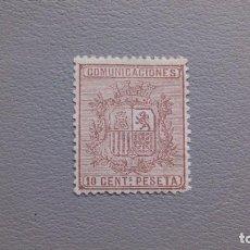 Sellos: ESPAÑA - 1874 - I REPUBLICA - EDIFIL 153 - MH* - NUEVO - LUJO - MUY BIEN CENTRADO.. Lote 230621040