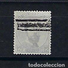 Sellos: ESPAÑA. AÑO 1872. AMADEO I.. Lote 231787565