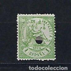 Sellos: ESPAÑA. AÑO 1874. ALEGORÍA DE LA JUSTICIA.. Lote 231787645